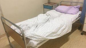 Celulitis obraza ali kako sem pristala v bolnišnici